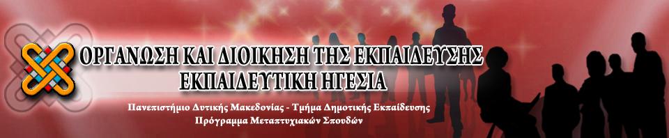 cropped-edumal_Logo