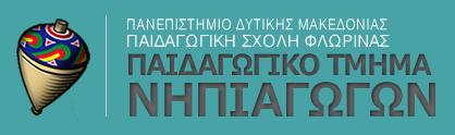 nured logo