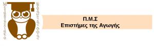 epistimes_new-300x91