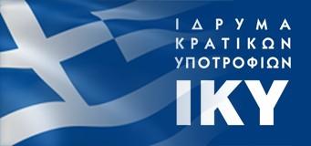 iky-logo-web-2014