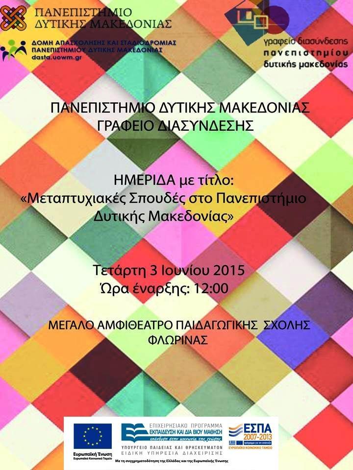 2015-05-28 Hmerida Dasta