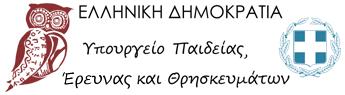 minedu mainlogo 2015