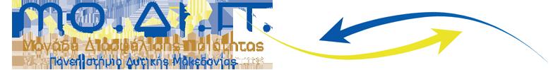 modip logo