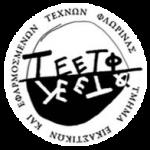 eetf_logo_PNG_196X196