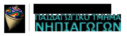 nured_logo